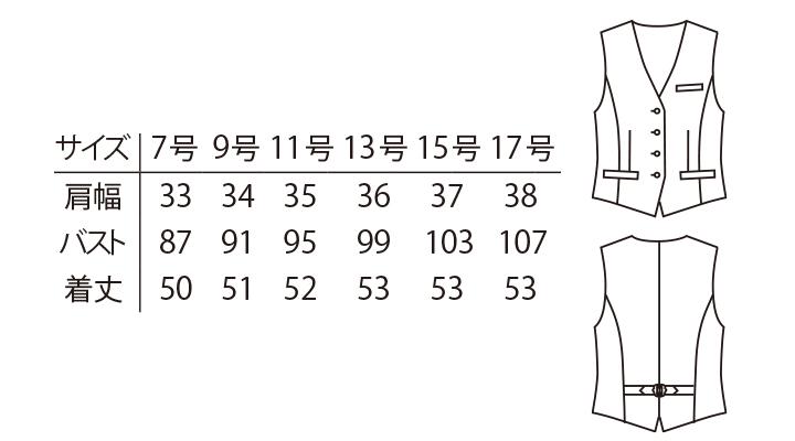 ARB-AS8070 ベスト(レディース) サイズ表