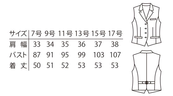 ARB-AS8072 ベスト(レディース) サイズ表