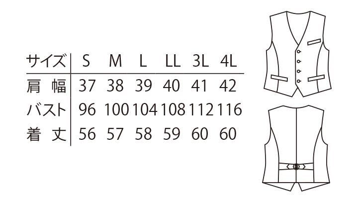 ARB-AS8073 ベスト(メンズ) サイズ表