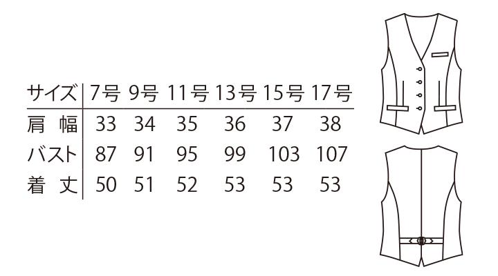 ARB-AS8074 ベスト(レディース) サイズ表