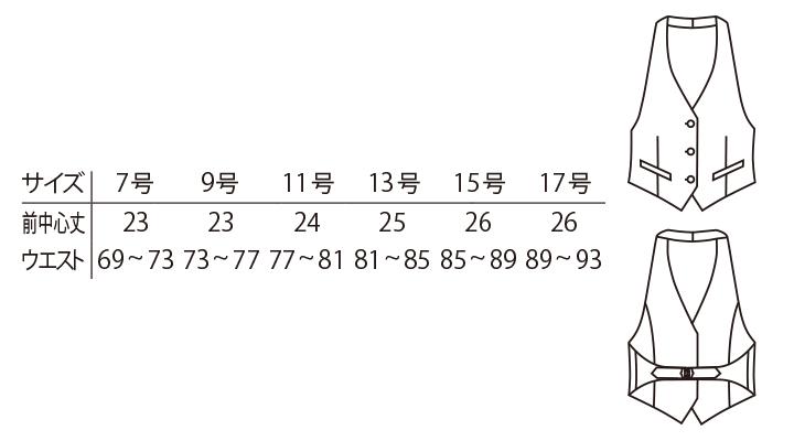 ARB-AS8078 カマーベスト(レディース) サイズ表