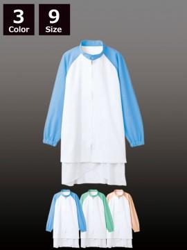 CK8461 ブルゾン(男女兼用・長袖)