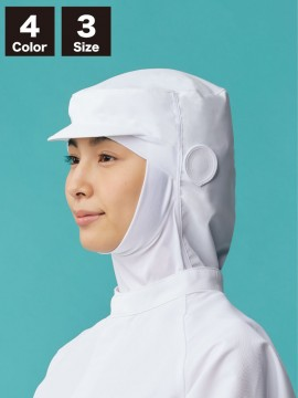 CK91091 頭巾帽子(男女兼用)