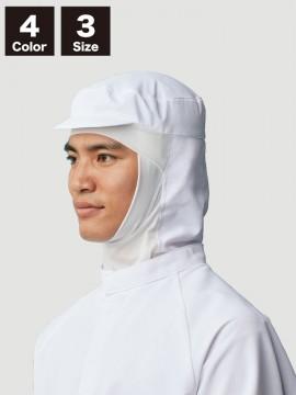 CK91501 頭巾帽子(男女兼用)
