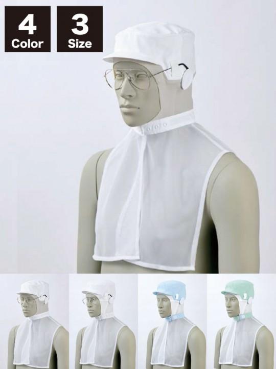 CK91511 頭巾帽子(男女兼用)
