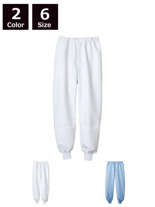 CP77212 パンツ(男女兼用・総ゴム+ヒモ付)
