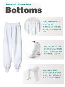 CP77212 パンツ(男女兼用・総ゴム+ヒモ付) 生地