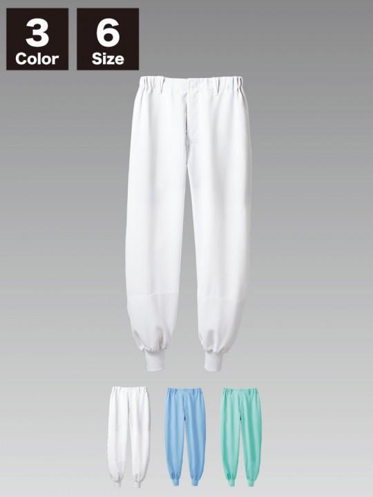 DC7701 パンツ(男女兼用・ノータック・両脇ゴム)