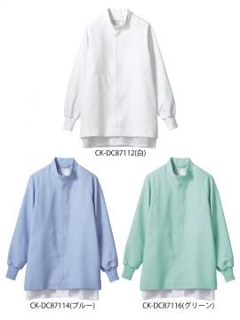 DC8711 ブルゾン(男女兼用・長袖) カラー一覧