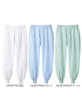 DF7701 パンツ(男女兼用・ノータック・両脇ゴム) カラー一覧