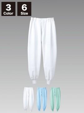DF7701 パンツ(男女兼用・ノータック・両脇ゴム)