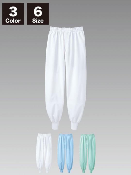 DF7711 パンツ(男女兼用・総ゴム+ヒモ付)