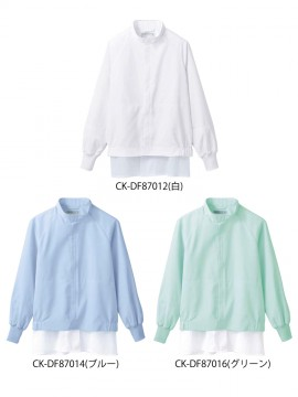 DF8701 ジャンパー(男女兼用・長袖) カラー一覧