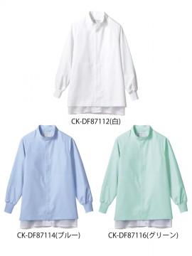 DF8711 ブルゾン(男女兼用・長袖) カラー一覧
