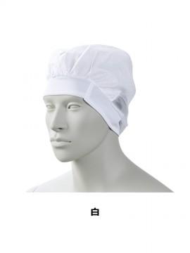 EC11 エレクトレット帽(男女兼用・20枚入り)  カラー一覧