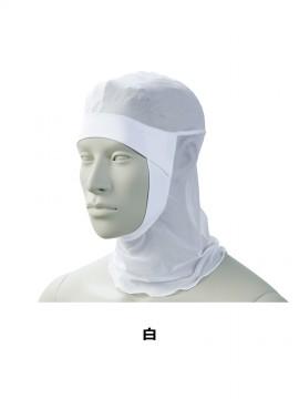 HN31 ヘアーネット(男女兼用) カラー一覧