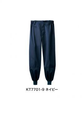 KT77019 パンツ(男女兼用・ノータック・両脇ゴム) カラー一覧