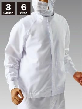RP8701 ジャンパー(男女兼用・長袖)