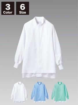 RP8711 ブルゾン(男女兼用・長袖)