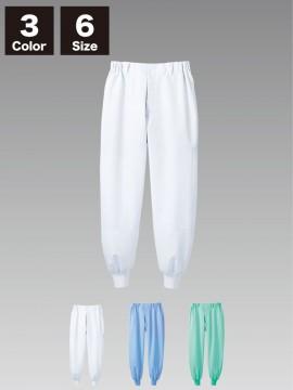 RS7701 パンツ(男女兼用・ノータック・両脇ゴム)