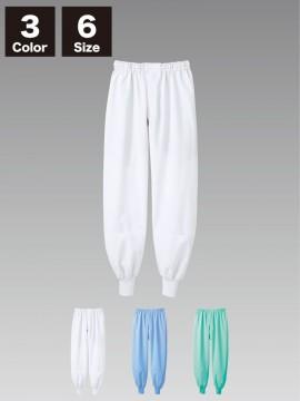RS7711 パンツ(男女兼用・総ゴム+ヒモ付)