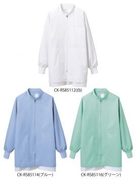 RS8511 ブルゾン(男女兼用・長袖) カラー一覧