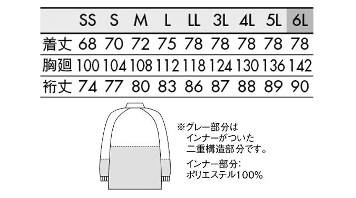CK-RS8511_size.jpg