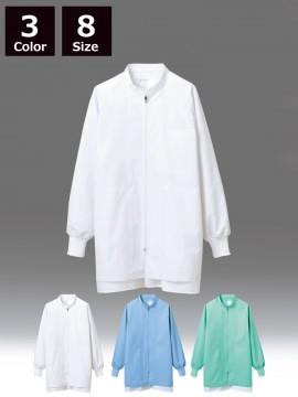 RS8511 ブルゾン(男女兼用・長袖)