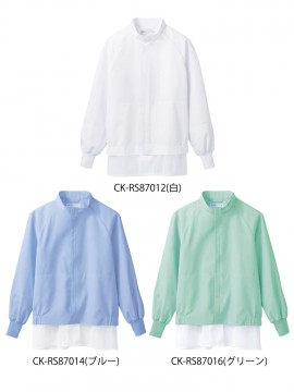 RS8701 ジャンパー(男女兼用・長袖) カラー一覧