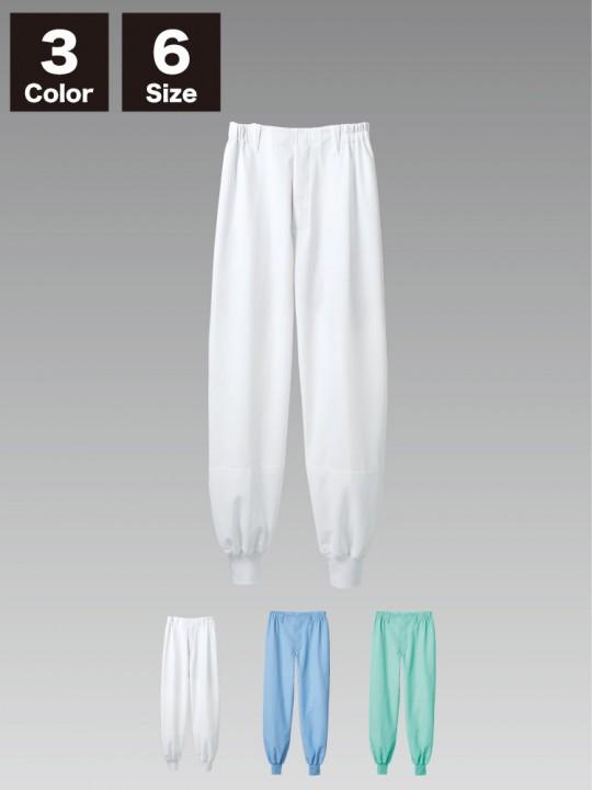 SD7701 パンツ(男女兼用・ノータック・両脇ゴム)