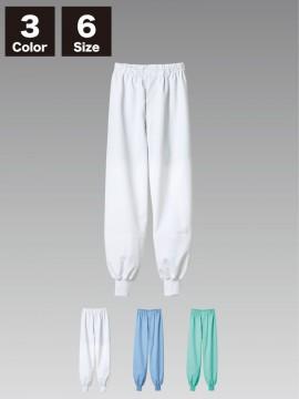 SD7711 パンツ(男女兼用・総ゴム+ヒモ付)