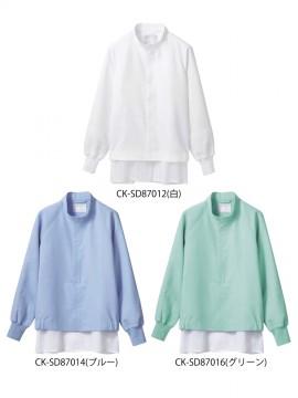 SD8701 ジャンパー(男女兼用・長袖) カラー一覧