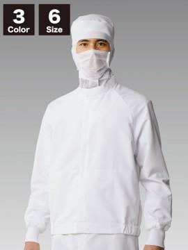 SD8701 ジャンパー(男女兼用・長袖)