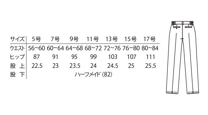 ARB-AS8096 脇ゴムパンツ(レディース・ワンタック) サイズ表