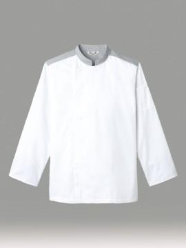 ARB-AS8101 コックコート 男女兼用 長袖 ホワイト 白