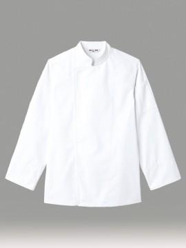 ARB-AS8103 コックコート 男女兼用 長袖 ホワイト 白
