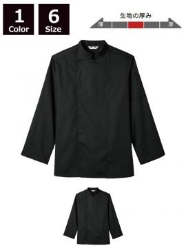 ARB-AS8104  コックコート(男女兼用・長袖) ブラックコック服