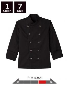 ARB-AS8114 コックコート(男女兼用・長袖) ブラック