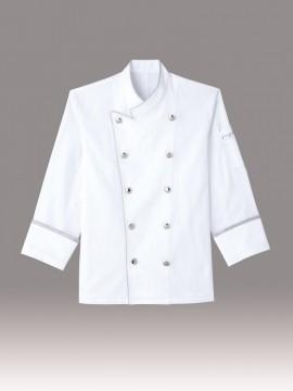 ARB-AS8113 コックコート 男女兼用 長袖 ホワイト 白