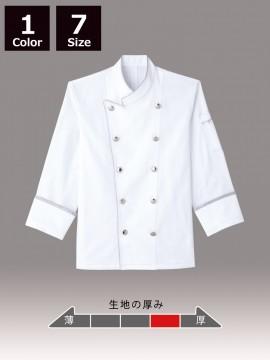 AS8113_cookcoat_M.jpg