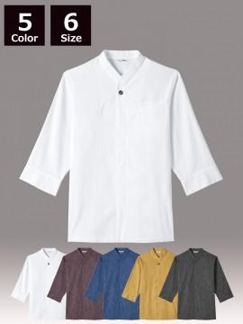 AS8200_shirt_M.jpg