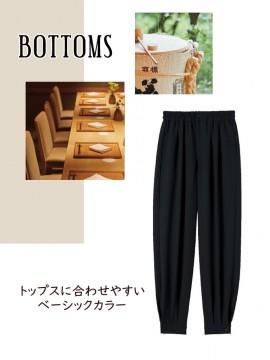 和風パンツ(男女兼用)
