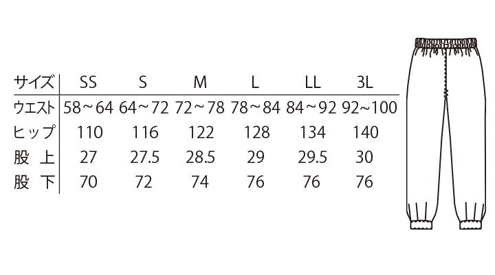 ARB-AS8205 和風パンツ(男女兼用) サイズ表