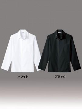 ARB-AS8218 コックシャツ(男女兼用・長袖) ブラック ホワイト 黒 白 カラー一覧
