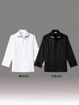 ARB-AS8219 コックシャツ 男女兼用 長袖 カラー一覧