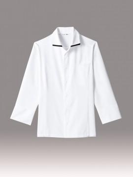 ARB-AS8219 コックシャツ 男女兼用 長袖 ホワイト 白