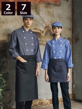 ARB-AS8220 コックシャツ(男女兼用・七分袖) モデル着用画像