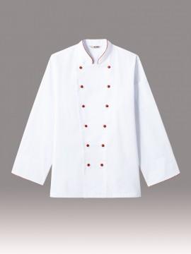 ARB-AS8222 コックコート 男女兼用 長袖 ホワイト 白 ユニセックス