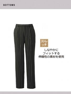 ARB-AS8226 脇ゴムパンツ(男女兼用)  仕様紹介