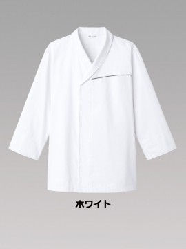 ARB-DN8021 白衣(男女兼用・長袖) カラー一覧